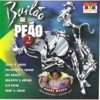 bailao de peao 2